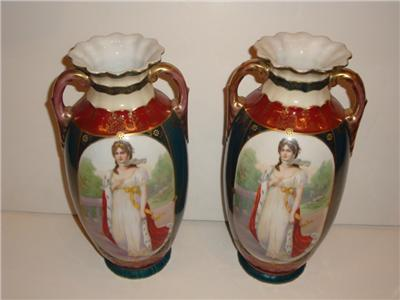 Royale Galleries Inc Urns